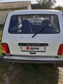 Краснодар 4x4 2121 Нива 1985