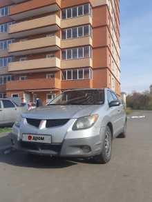 Челябинск Vibe 2003