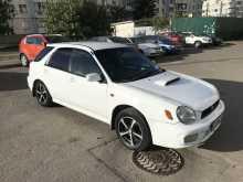 Новороссийск Impreza 2000