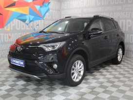 Екатеринбург Toyota RAV4 2017