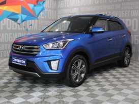 Екатеринбург Hyundai Creta 2018