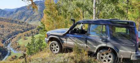 Горно-Алтайск Discovery 2002