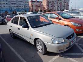 Краснодар Accent 2008
