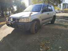 Воронеж CR-V 1996