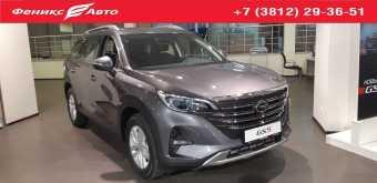 Омск GS5 2020
