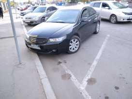 Кызыл Accord 2005