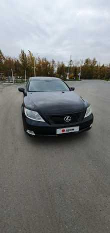 Омск LS460 2006