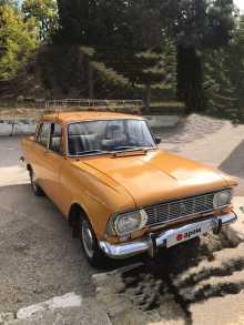 Севастополь 408 1974
