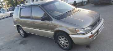 Новороссийск Chariot 1992