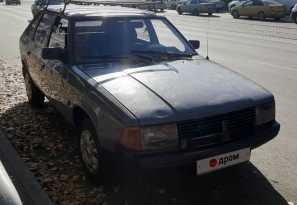 Челябинск 2141 1992