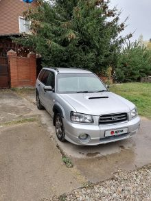 Селятино Forester 2003