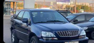 Казань RX300 2000