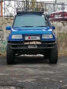Красноярск Escudo 1990