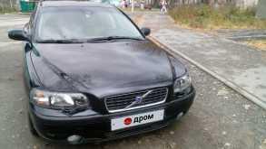 Белый Яр S60 2002