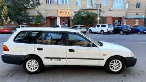 Астрахань Partner 2000