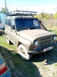 Саратовская 3151 1990