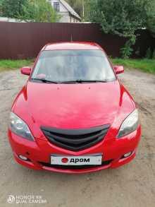 Брянск Mazda3 2005