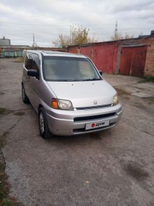 Омск S-MX 1998