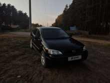Заволжье Astra 2003