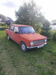 Смоленск 2101 1985