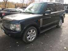 Пермь Range Rover 2004