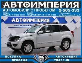 Красноярск Grand Vitara 2012