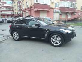 Екатеринбург QX70 2013