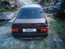 Валуйки Vectra 1993