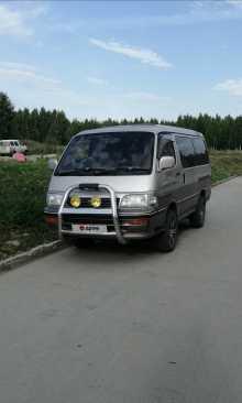 Новосибирск Hiace 1995