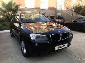 Сочи BMW X3 2013