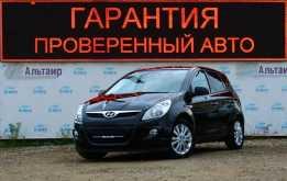 Ярославль i20 2011