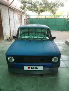 Приморско-Ахтарск 2101 1973