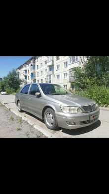 Омск Vista 2001