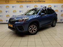 Москва Forester 2019