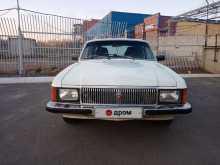 Челябинск 3102 Волга 2001