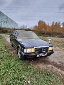 Новосибирск Cedric 1998