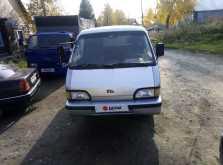 Кушва Besta 1992