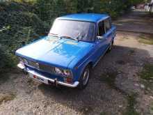 Краснодар 2103 1974
