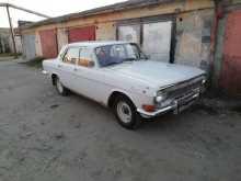 Среднеуральск 24 Волга 1981