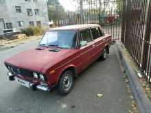 Михайловск 2106 1982
