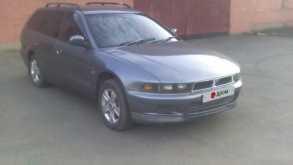 Куйбышев Legnum 1997