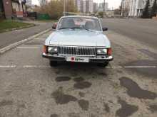 Барнаул 3102 Волга 1997