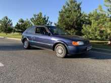 Сочи Corolla II 1996