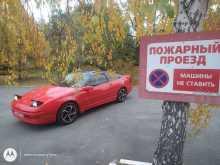 Челябинск Probe 1992