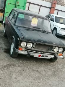 Белорецк 2103 1981