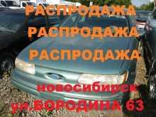Новосибирск Taurus 1993
