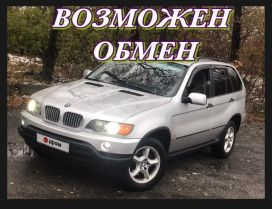 Полысаево BMW X5 2001
