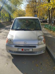 Тюмень Mobilio 2002
