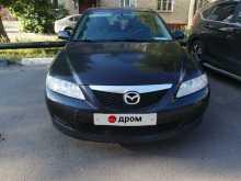 Подольск Mazda6 2005