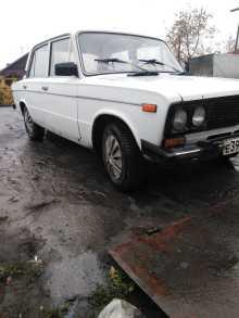 Новосибирск 2106 1978